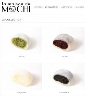 Capture d'écran partielle du site de la maison du mochi - Cliquez sur l'image pour accéder au site.